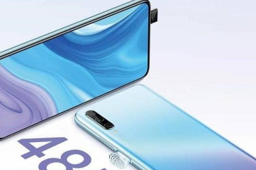 Huawei Y9s terá leitor de digital na lateral e câmera tripla de 48 MP