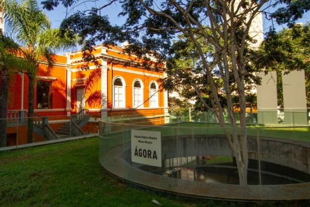 Equipamentos culturais do Estado no Circuito Liberdade suspendem atividades presenciais