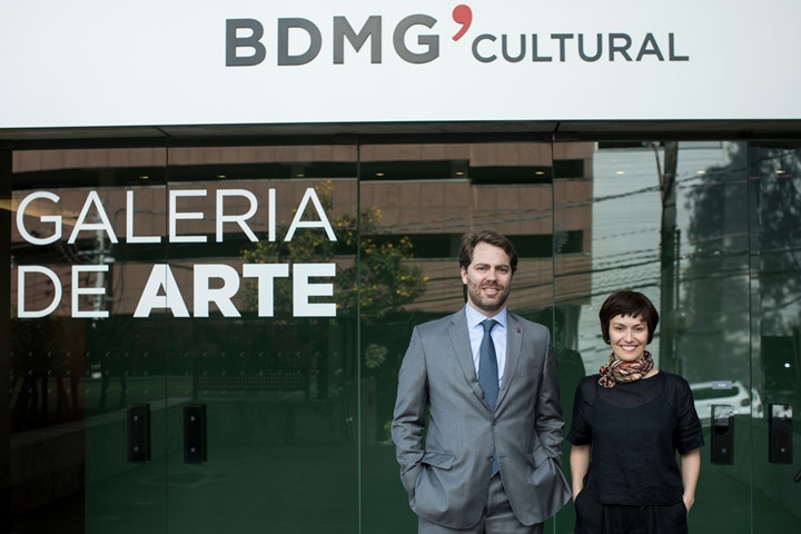BDMG Cultural lança editais do programa LAB CULTURAL