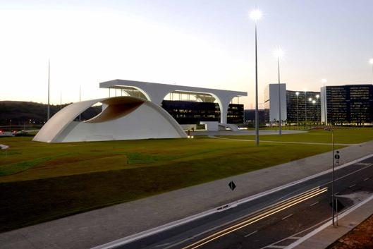 Transforma Minas seleciona profissional para Secretaria de Educação