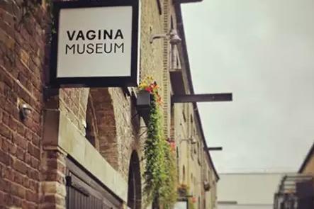 Museu da vulva em Londres
